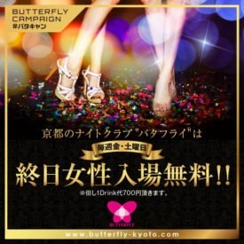 th_butterfly_campaign-03